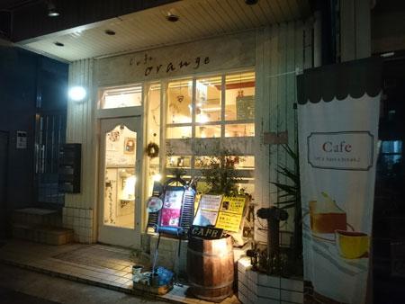 Cafe Orange 外観(夜)