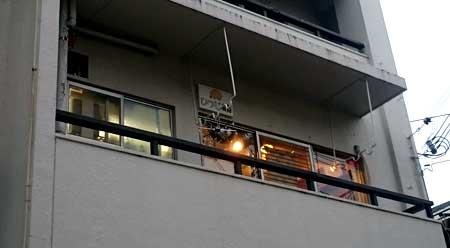 ひつじ茶房、窓